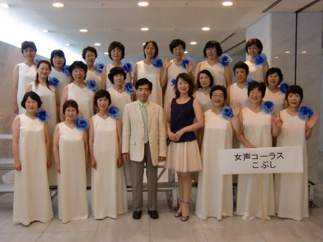 2012全日本お母さんコーラス兵庫大会 6月9日(土)、全日本お母さんコーラス大会が伊丹市立文化